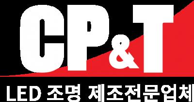 CPTECH-CI-1